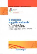 Pubblicazione: Il territorio soggetto culturale